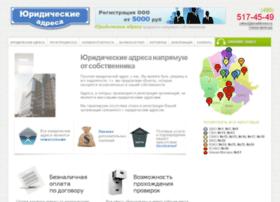 juraddress.ru