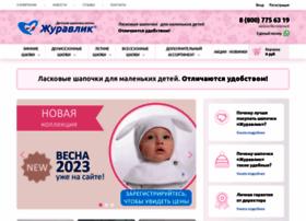 juravlik43.ru