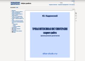 juri.dia-club.ru