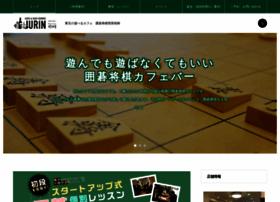 jurincafe.jp