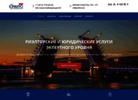 jurinfo.ru