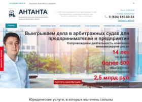 jurist-arbitr.ru