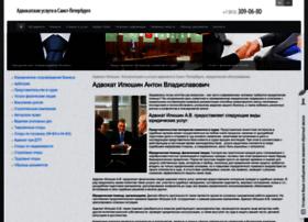 juristinlaw.ru