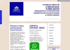 juristirk.ru