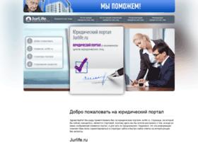 jurlife.ru