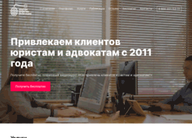 jurmarketing.ru