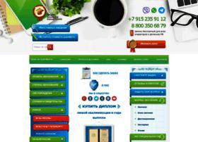 jurnali-online.ru