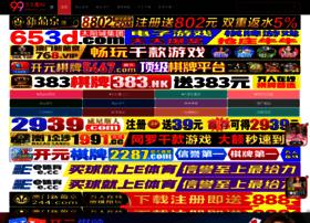 jurun.net
