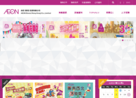 jusco.com.hk