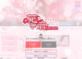 juso-kanon.com
