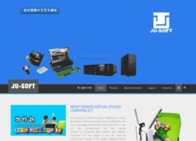 jusoft.com.tw