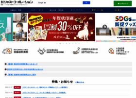 just-j.com