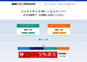 just-size.net