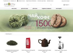 just-tea.ru