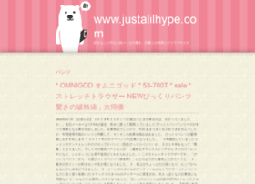 justalilhype.com