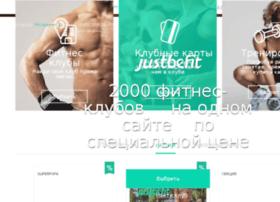 justbefit.ru