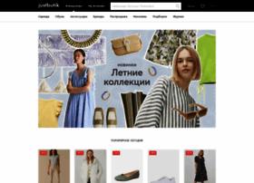 justbutik.ru