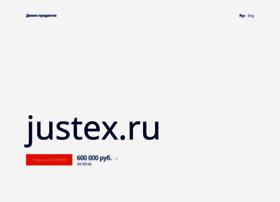 justex.ru