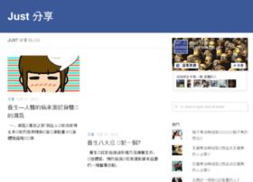 justfenxiang.com