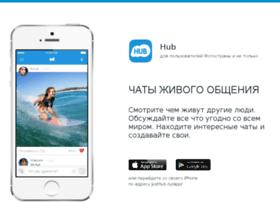 justhub.ru