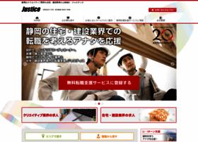 justice-cr.jp
