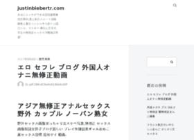 justinbiebertr.com