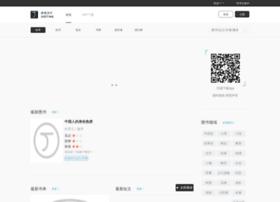 justing.com.cn