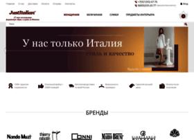 justitalian.ru