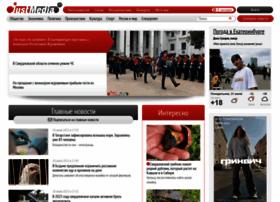 justmedia.ru