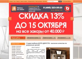 justo.ru