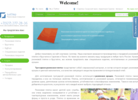 juststep.ru