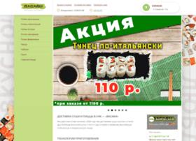 justsushi.ru