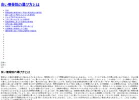 justvb.net