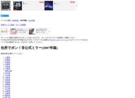 jusyopon.com