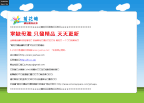 juuhua.net