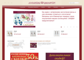 juvelirtorg.spb.ru
