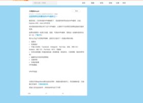 juventudrevolucionaria.org