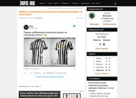 juventus.ru