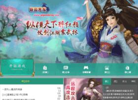 juyancheng.com