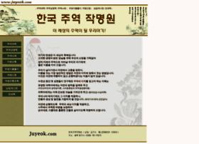 juyeok.com