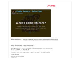 jvs.kindlesamurai.net