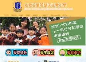 jvsj.edu.hk