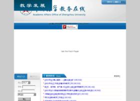jw.zzu.edu.cn