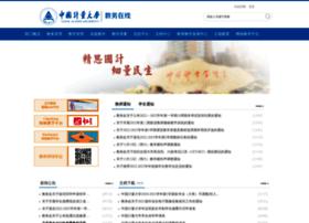 jwc.cjlu.edu.cn