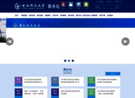 jwc.cnu.edu.cn