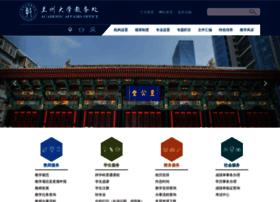 jwc.lzu.edu.cn