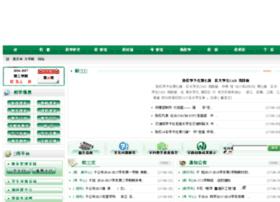 jwc.njfu.edu.cn