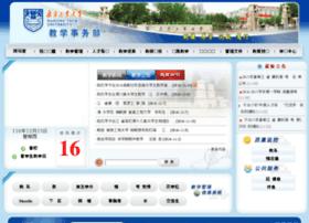 jwc.njut.edu.cn