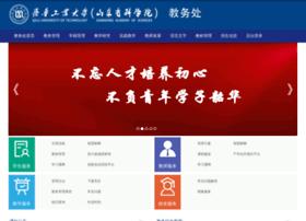 jwc.qlu.edu.cn