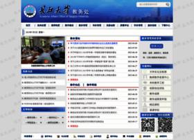 jwc.yangtzeu.edu.cn